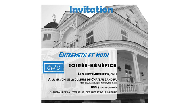 Soiree benefice chateau landry 600